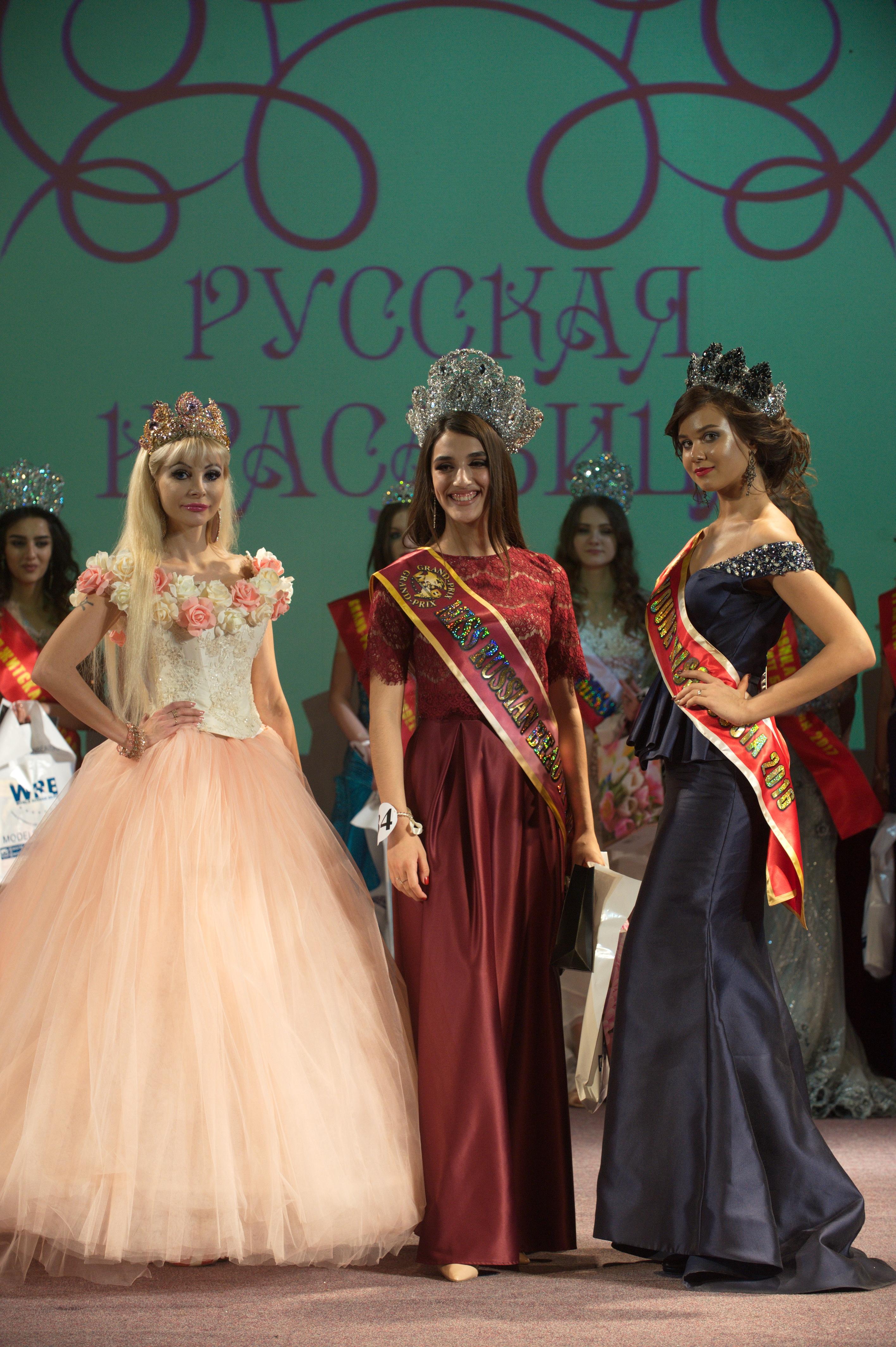 1 мая 2017 г. прошел конкурс красоты «Русская Красавица»